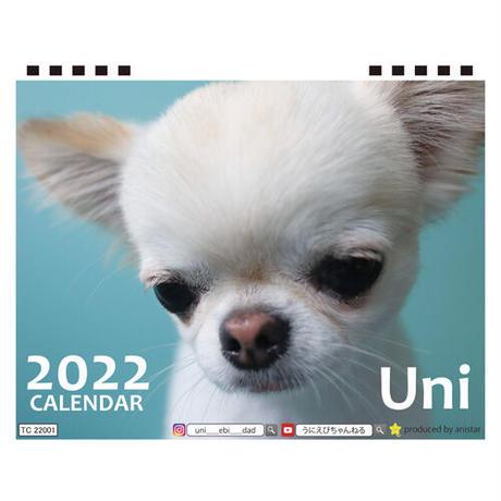 【予約販売】 チワワ Uni 2022年 卓上 カレンダー TC22006