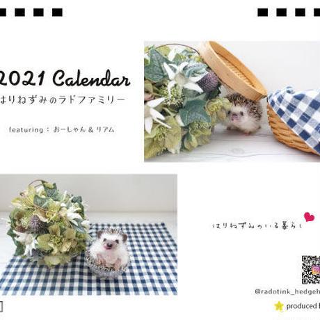 【予約販売】 ハリネズミのラドファミリー 2021年 卓上カレンダー TC21121