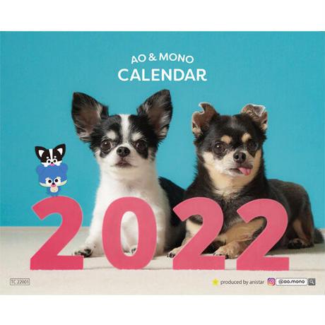 【予約販売】 チワワのAO&MONO 2022年 卓上 カレンダー TC22110