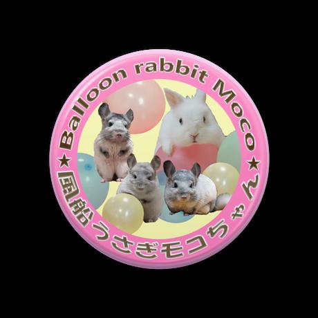 限定版  風船うさぎモコちゃん 缶バッチ2セット 東急ハンズ池袋店販売記念品