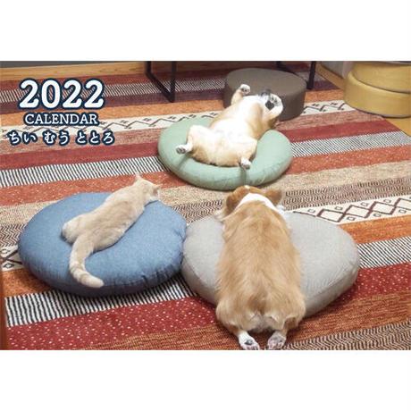 【予約販売】 コーギーと猫のちい むう ととろ 2022年 壁掛け カレンダー KK22018