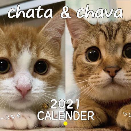 【予約販売】 マンチカン姉弟 茶葉&茶太 2021年 壁掛けカレンダー KK21135