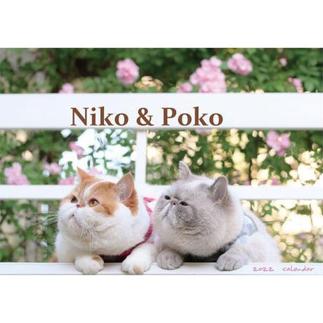 【予約販売】 猫のniko&poko 2022年 壁掛け カレンダー KK22044