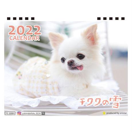 【予約販売】 チワワの雪 2022年 卓上 カレンダー TC22123