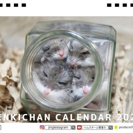 【予約販売】 TENKICHAN 2021年 卓上カレンダー TC21081