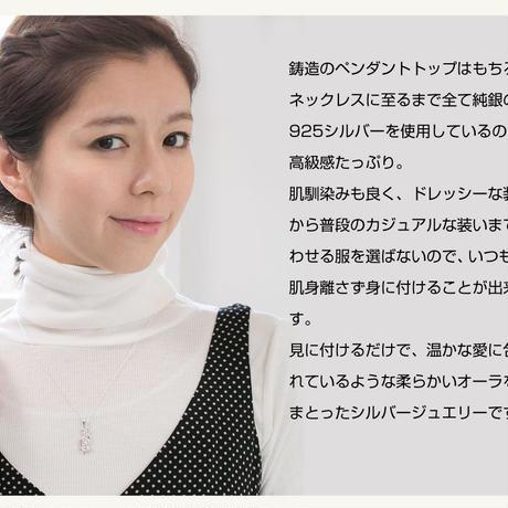 【送料無料】オーダーメイド925シルバーネックレス