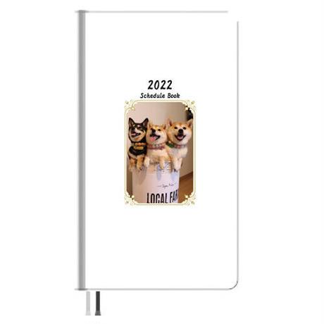 【予約販売】 柴犬 モカ&アン&サラ 2022年 ポケットサイズ スケジュール帳 PO2248