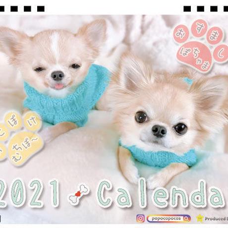 【予約販売】 チワワ POPO&POM 2021年 卓上カレンダー TC21030