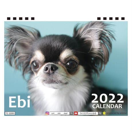 【予約販売】 チワワ Ebi 2022年 卓上 カレンダー TC22008
