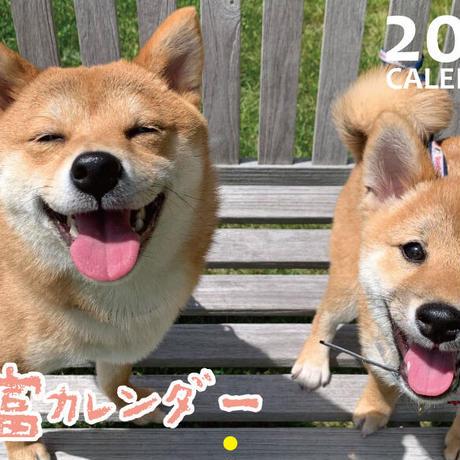 【予約販売】 豆柴 福ちゃん富くん 2021年 壁掛けカレンダー KK21078
