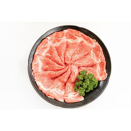 あか牛外モモ肉・すき焼き用(500g)