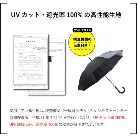【a.s.s.a】ARL267ギンガムチェック メンズ晴雨兼用傘  (ネイビー・アイボリー)