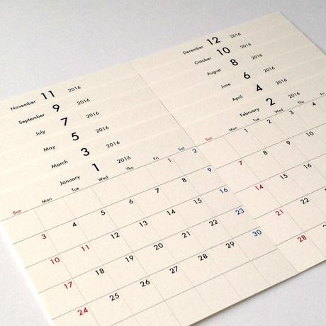 2016カレンダー・リフィル(更新用)