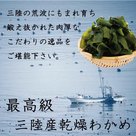 【送料無料|ポスト投函】マッスルグリル監修!高級「沼」の素 5合炊き用【究極の減量食「沼」】