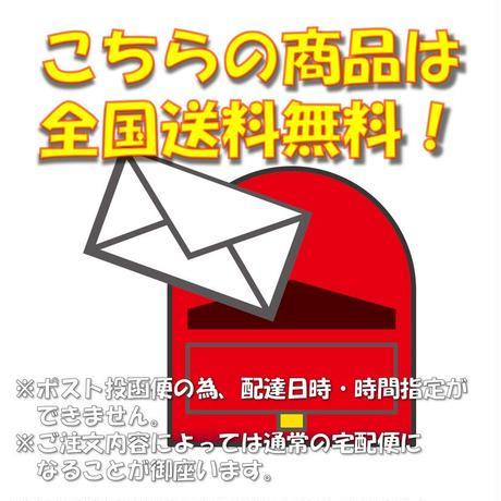 【送料無料 ポスト投函】かえり煮干 100g×2袋【日本産】【2~3㎝と小さくて食べやすい】