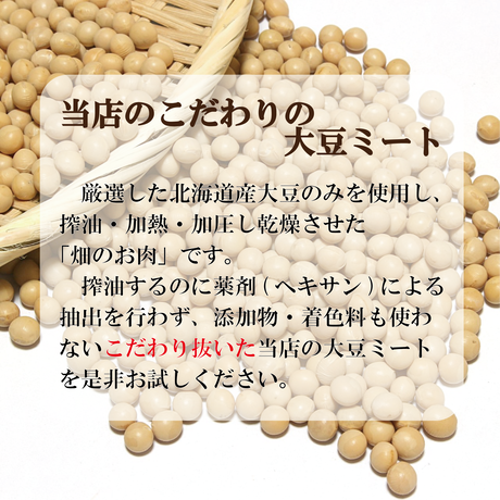 【日本産】ひとくちソイミート 1㎏【フィレ肉風】