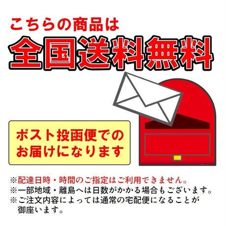 【送料無料|ポスト投函】日本産きくらげスライス 40g