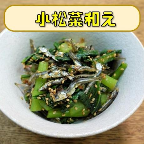 【送料無料|ポスト投函】かえり煮干 100g【日本産】【2~3㎝と小さくて食べやすい】