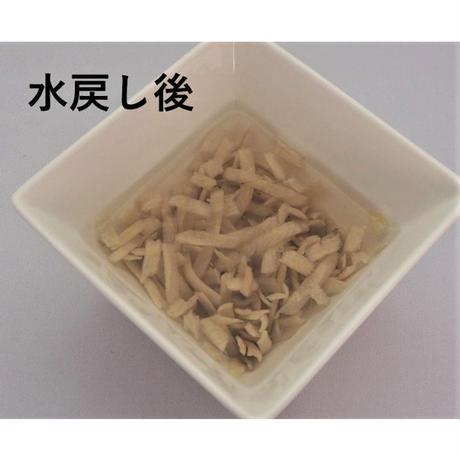 【日本産】乾燥ごぼう ささがき 500g