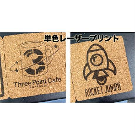 Three Point Cafe-ROPPONGI-オリジナルコースター&ドリンクチケットセット