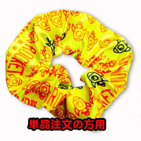 ROCKET JUMP!!ミギアシカラアルキマス シュシュ(単品注文の方用/送料+¥200)