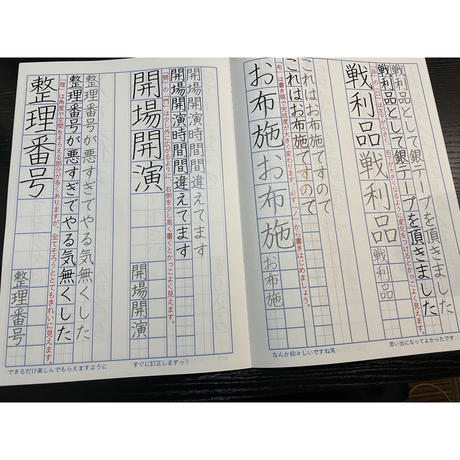 【YURAサマ】バンギャワーク (在庫品)