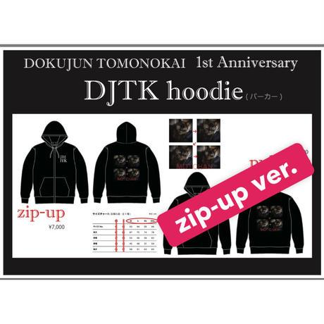 【受注生産】DJTK hoodie (zip-up)