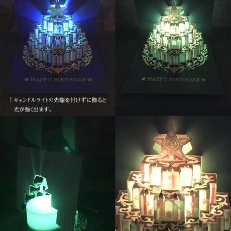 完成品【ポップアップカード】お誕生日カード (小型)