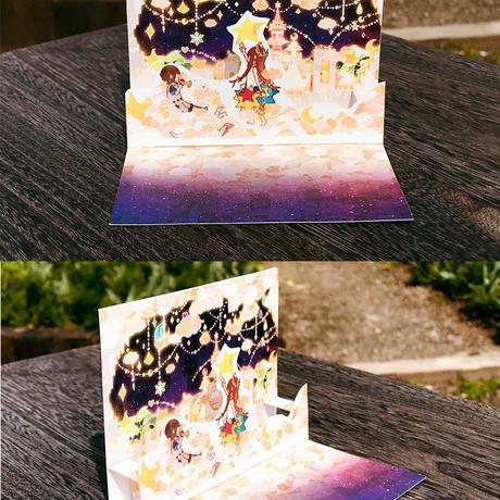 【工作キット】4種類入りキット(入門キット)