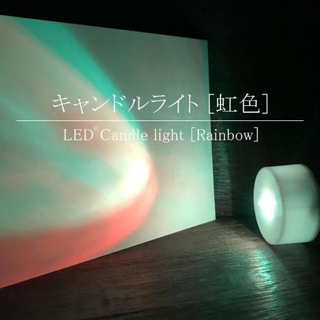 【キャンドルライト】虹色タイプ[1個]
