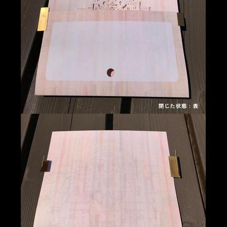 完成品【細密ポップアップカード】 アルトの祭壇