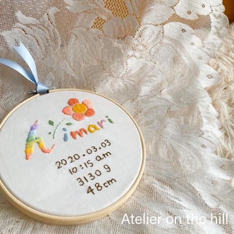 誕生記念刺繍「レインボーネーム」