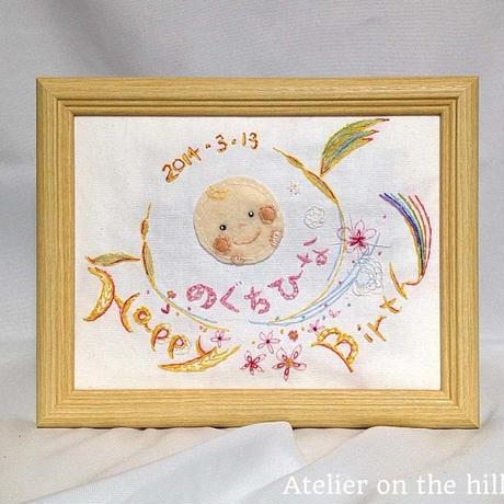 出産祝い「Happy Birth!」