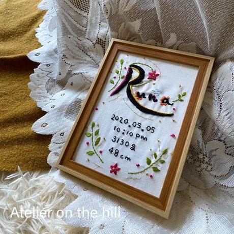 生誕記念デコレーションネーム刺繍