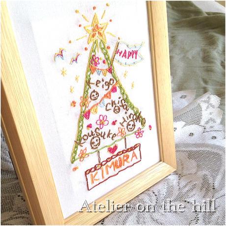 クリスマスシーズン限定刺繍「ファミリーツリー」