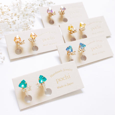 ★2020 S/S NEW COLOR★Sugarplum  Earrings