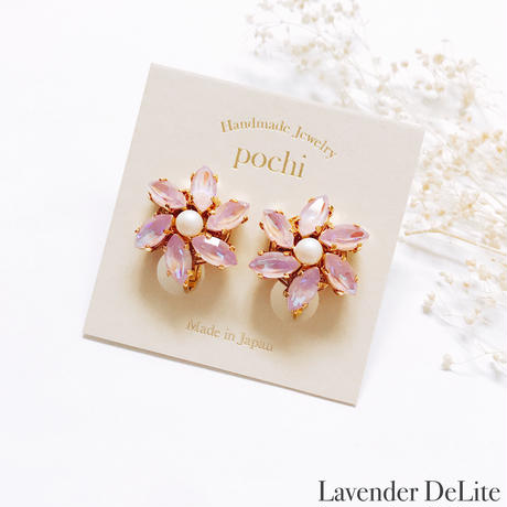 ★2020 S/S NEW COLOR★【ピアス】Crystal Flower