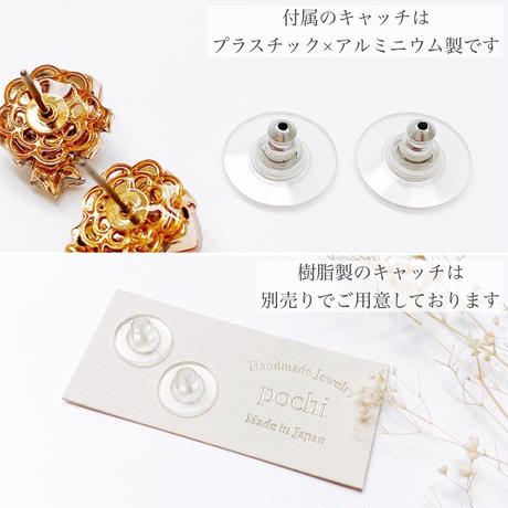 ★2022 S/S NEW COLOR★【ピアス】Sugar Plum