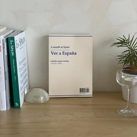 ver a españa book
