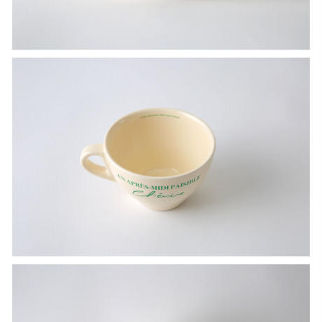 Lazy Vibes Coffee Cup (Green)