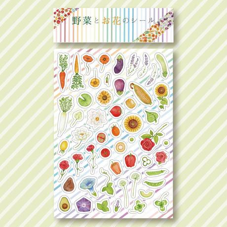 野菜とお花のシール
