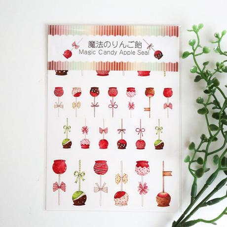 魔法のりんご飴☆シール