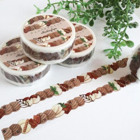 チョコバナナホイップ☆マスキングテープ