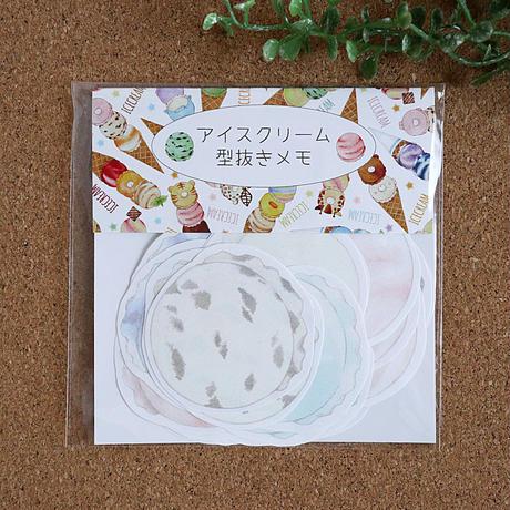 アイスクリーム☆型抜きメモセット
