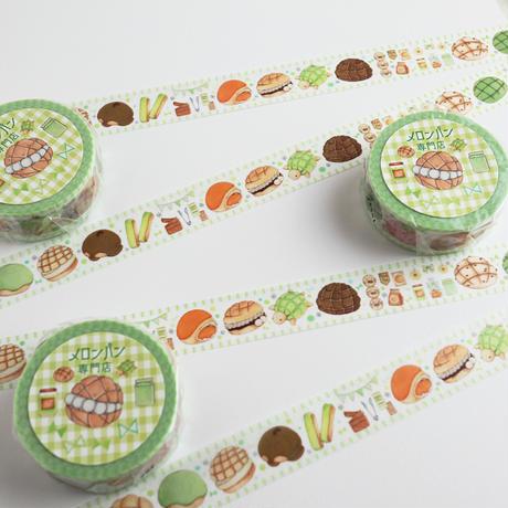 メロンパン専門店☆マスキングテープ