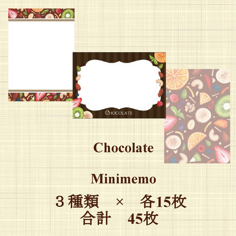 Chocolate☆ミニメモセット