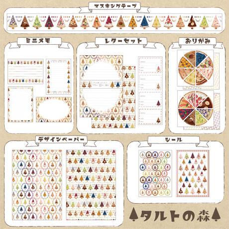 タルト♡デザインペーパー♡折り紙サイズ