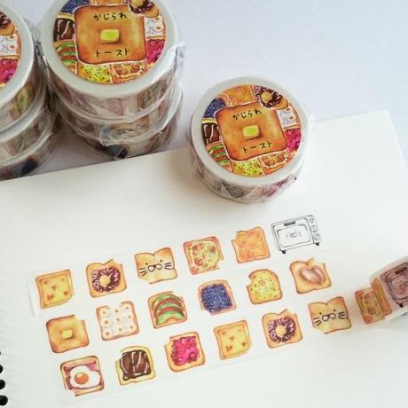 かじられトースト☆マスキングテープ