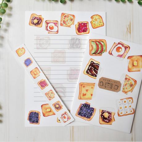 【再販】かじられトースト☆レターセット