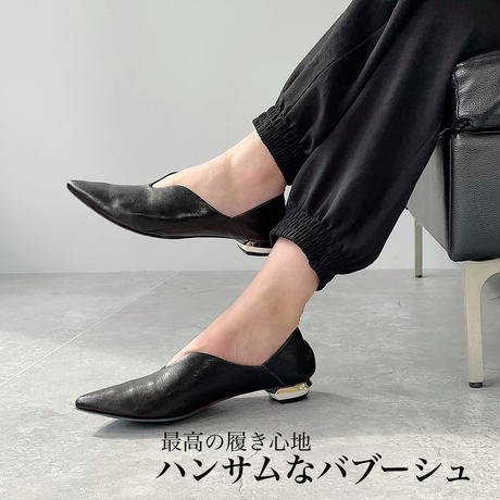571171  ふかふかバブーシュ  BLACK